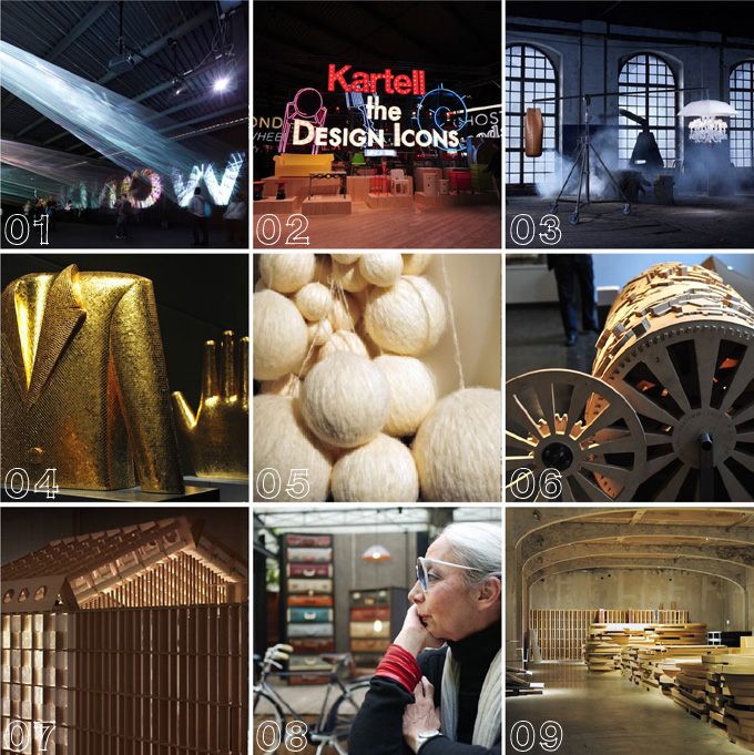 Travel & Design Events | 2011 Archive.
